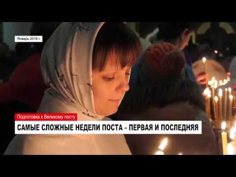 НОВОСТИ от 16.02.2018 с Людмилой Енжиевской