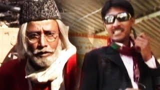 Khandesh Ka Rajkumar खानदेश का राजकुमार | Asif Albela Khandesh Comedy