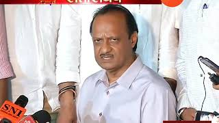 Mumbai NCP Leader Ajit Pawar At Raj Bhavan