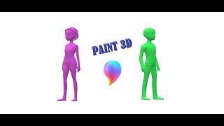 Paint 3D Обзор Windows 10 Классная фишка - волшебное выделение. Часть 1