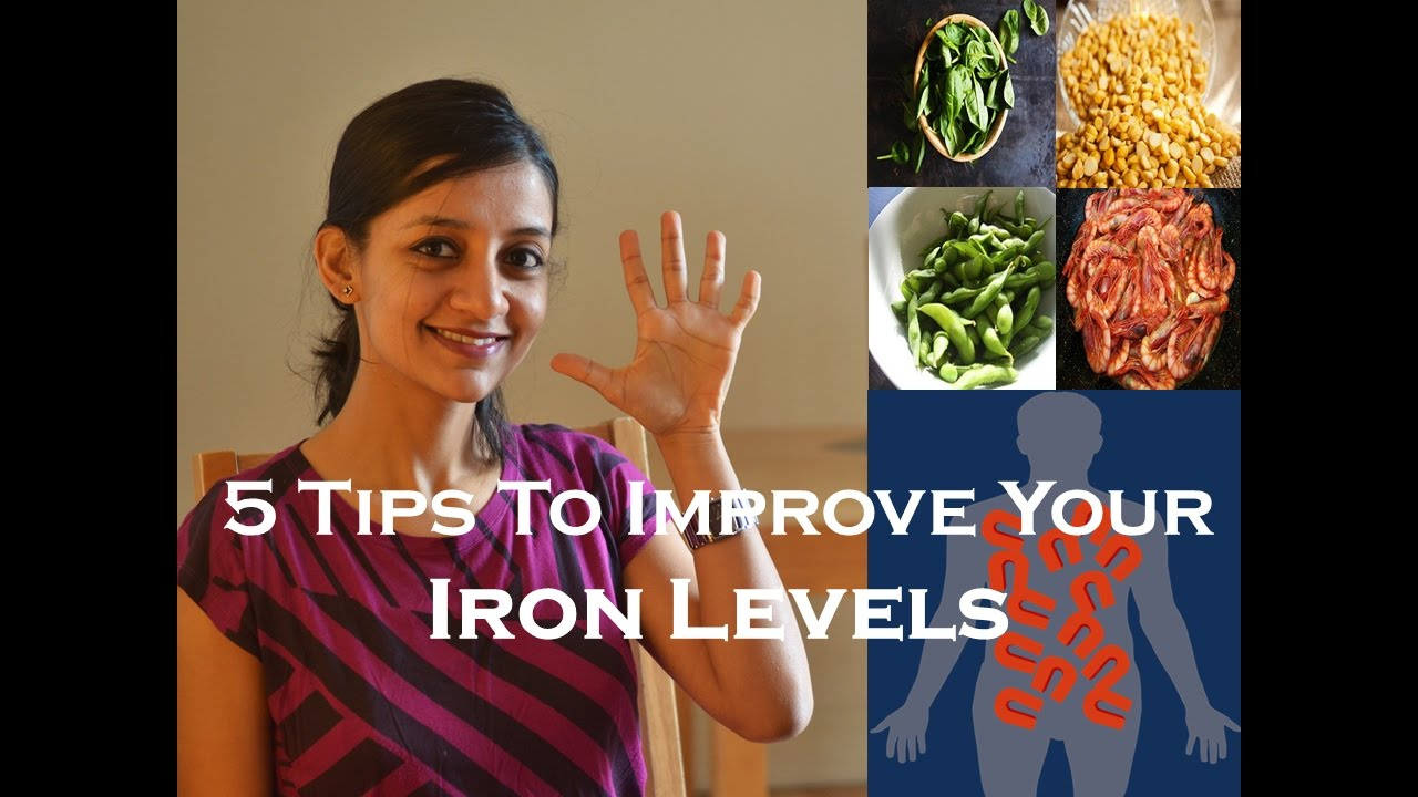 how to tell if your iron is low