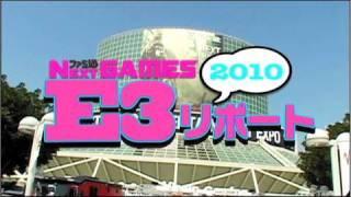 2010年8月6日に発売された『ファミ通WAVE9月号増刊 ファミ通NEXT GAMES ...