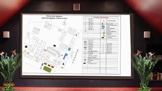 План схема гарнизона Цербст (1-ая часть)