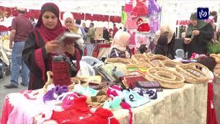افتتاح مهرجان الرمان