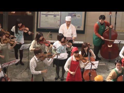 JR上野駅構内でオーケストラ 東京・春・音楽祭