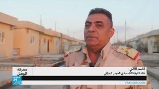 قائد الفرقة التاسعة في الجيش العراقي يتحدث عن التقدم السريع لقواته