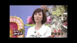 今月に60歳の誕生日を迎える女優の戸田恵子が、還暦記念ライブ「Hap...