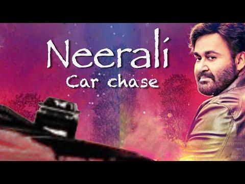 NEERALI | Car Chase TEASER | MOHANLAL | Ajoy Varma