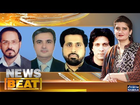 Tickets Ki Dorh | News Beat | Paras Jahanzeb | SAMAA TV | 11 June 2018