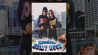 """Hollywood"" Tamil Full Movie   HD - Upendra"
