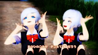【魔法少女☆そさりぃ】うちゅーの☆ふぁんたじー歌ってみた