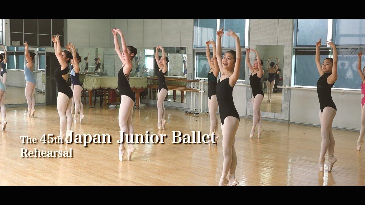 日本 ジュニア バレエ