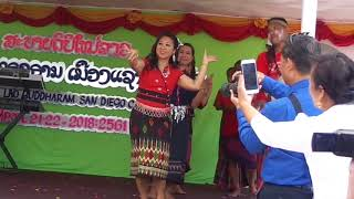 Lao New Year 2018 of San Diego, California. Lao soccer team dancing