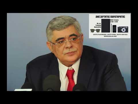 Ν.Γ. Μιχαλολιάκος: ΝΔ και ΣΥΡΙΖΑ απεργάζονταν εδώ και καιρό την προδοσία της Μακεδονίας μας!