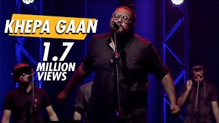 KHEPA  GAAN - ADITARIANS FEAT. BALAM : WIND OF CHANGE [ PRE-SEASON ] at GAAN BANGLA TV