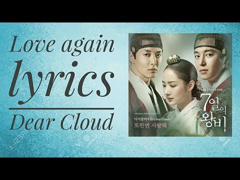 Dear Cloud - Love again lyrics (Queen For Seven Days OST Part 3)[Han+Rom]