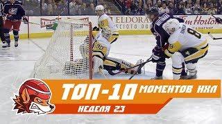 Пас-шедевр Овечкина, хет-трик Радулова, гол в домик Кросби: Топ-10 моментов 23-й недели НХЛ