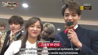 [RUS SUB][29.12.16] BTS Waiting Room Interview @ KBS Gayo Daechukje
