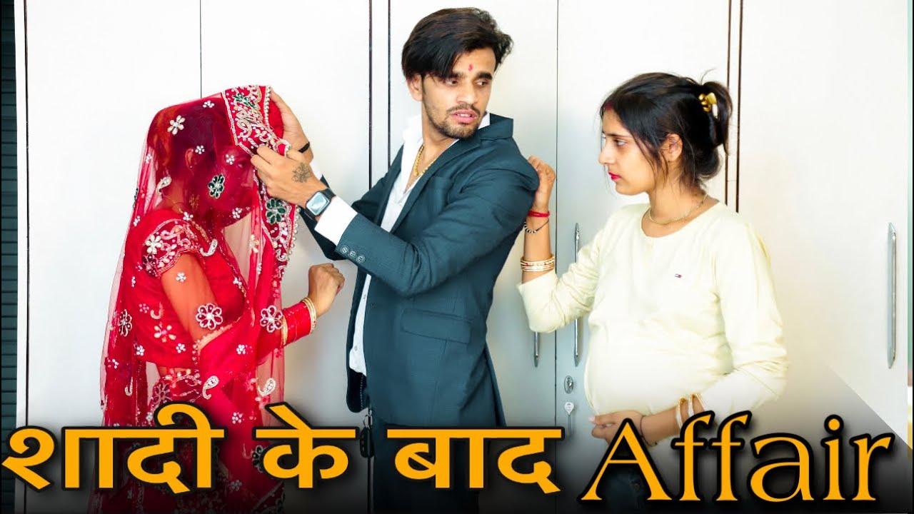 शादी के बाद Affair || Bedardi Se Pyaar || Prince Verma