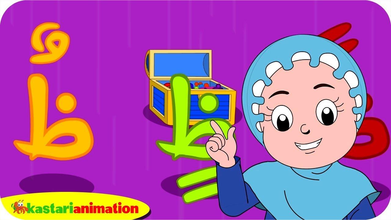 Membaca Hijaiyah 9 Dzo-Ain bersama Diva | Kastari Animation Official