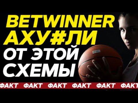 12/3/ · Форум о ставках и прогнозах на спорт, Три рабочие стратегии ставок на баскетбол с высокой прох-ю.2: maxinc: ,