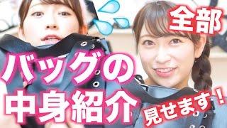 フォーチュンミュージック → https://fortunemusic.jp 握手券お申し込み...