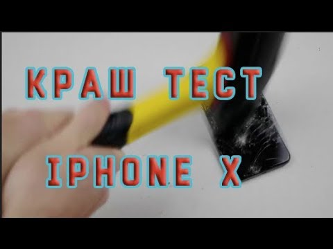 Iphone X Crash Test