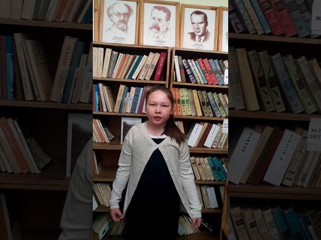 Изображение предпросмотра прочтения – СофияКорнийчук читает произведение «Каждый стих - дитя любви» М.И.Цветаевой