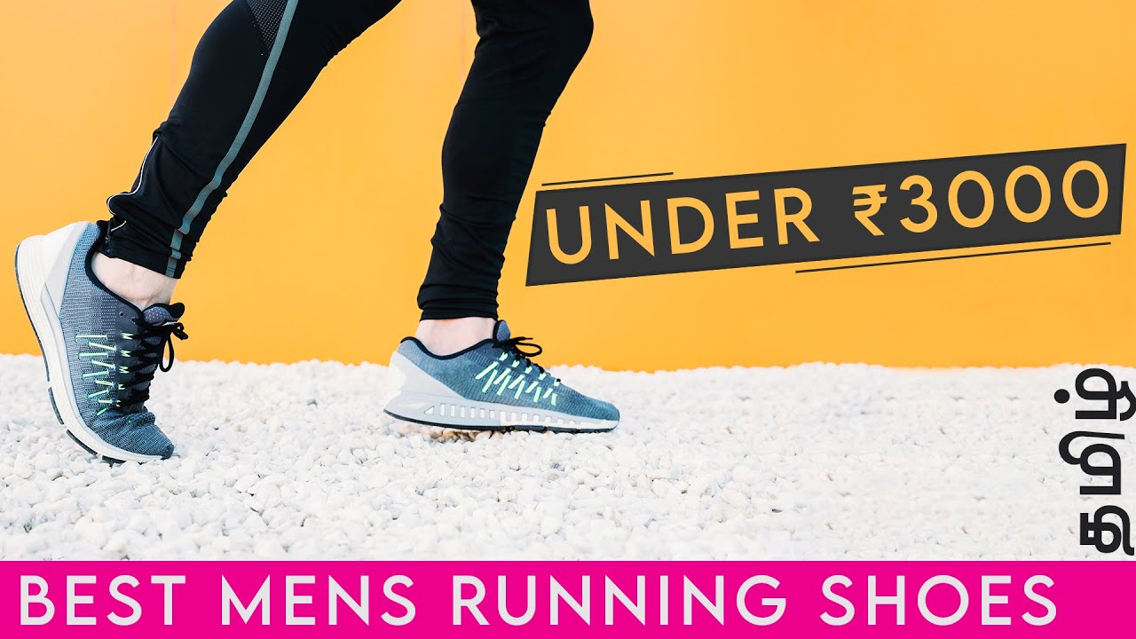 Best Running Shoes for Men Under Rs