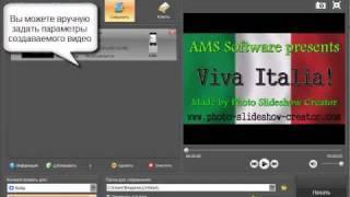 Конвертер видео в 3gp(Видеоурок о том, как можно конвертировать видео для телефона с помощью программы 3GP Конвертер Ультра., 2011-04-05T12:23:24.000Z)