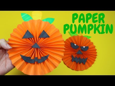 How to Make a Paper Pumpkin | Halloween Paper Craft