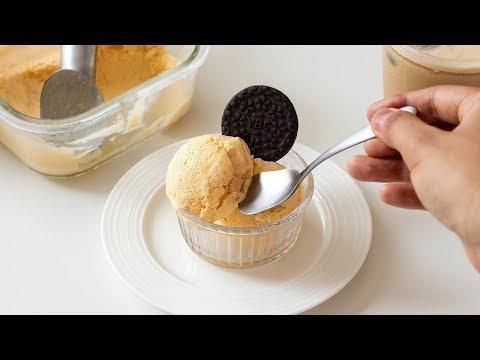 濃厚バニラアイスクリームの作り方 Vanilla Ice Cream|HidaMari Cooking