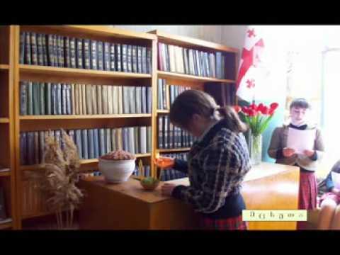 9 Aprilis Gonisdzieba Axalgazrd Biblioteka