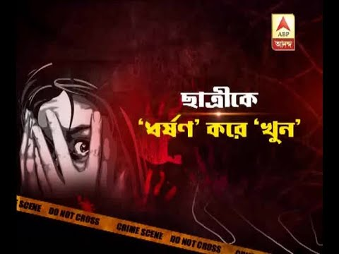 Teenage girl student allegedly raped, murdered, situation tense at Piyali in South 24 Parg