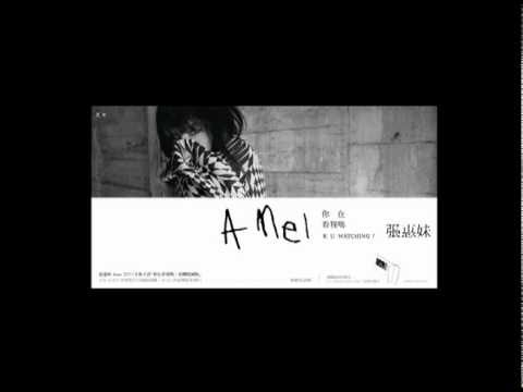 A-mei interview on her new album cover photo shoot  - 21.4.2011