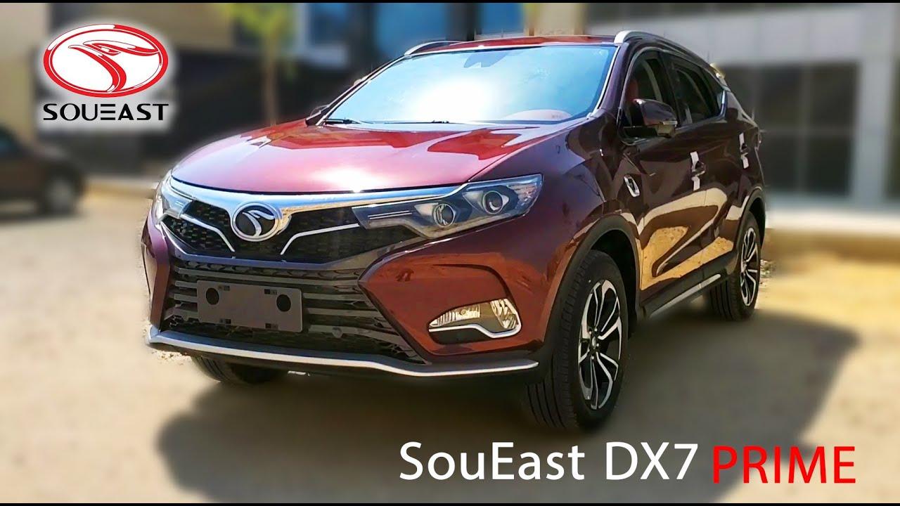 Download الشرح الكامل لساوايست SouEast DX7  فئة FlagShip🚘