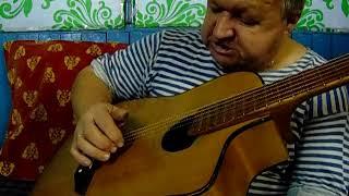 Урок №1.Первый урок игры на гитаре Школа любительской игры и песни под гитару