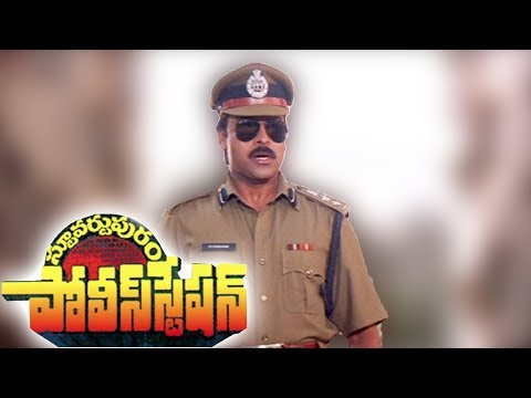 Megastar Chiranjeevi Full Length Action Movie  Telugu Old Movies  Vijayashanti  Sithara