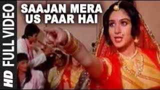 Saajan Mera Us Paar Hai [Full Song] | Ganga Jamunaa Saraswati