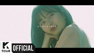 [Teaser] Epitone Project(에피톤 프로젝트) _ first love(첫사랑)