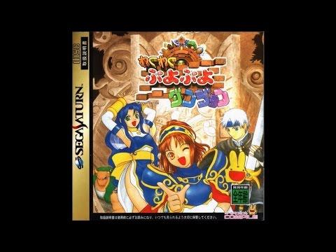 Waku Puyo Puyo Dungeon - Puyo Puyo Dungeon Still Never Ends