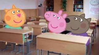 Свинка Пеппа ОПИСАЛАСЬ на уроке!