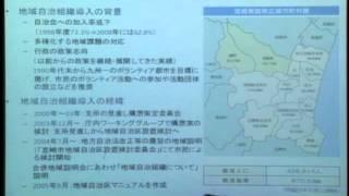 日本の市町村の廃置分合 - Munic...