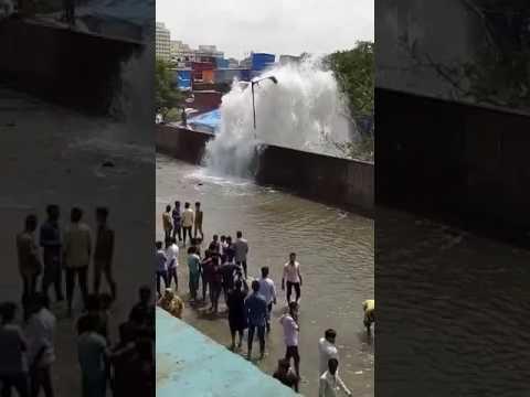 Water pipeline blasted in Mumbai