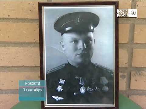 ТНТ-Поиск: Средняя школа п.Зубово теперь носит имя полковника авиации П.А. Рассадкина