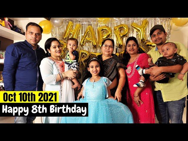 Pari 8th Birthday Celebration | Birthday Party #LearnWithPari