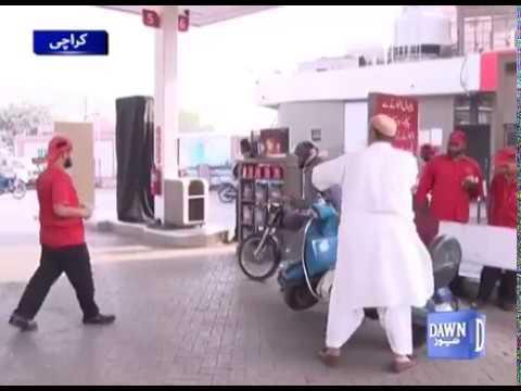Karachi mein CNG ki bandish se public transport sarkon se gaib