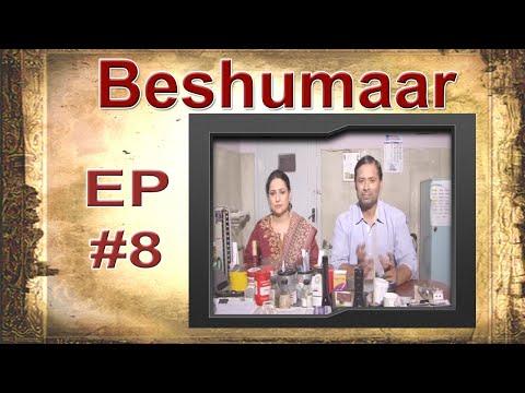 Beshumaar # Episode – 08