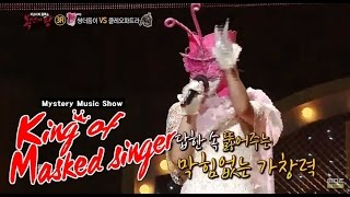 [King of masked singer] 복면가왕 - high frequency pair feelers