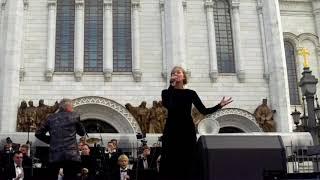 Смотреть видео 2017 Концерт ННГО   День города Москва 870 лет онлайн